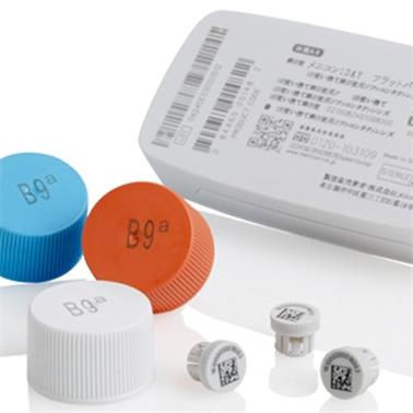 Codificadoras Láser y CIJ para impresión y codificación sobre piezas de plástico